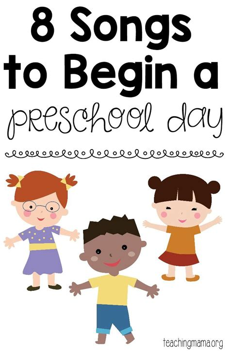 8 songs to begin a preschool day teaching s posts 559 | 45f1257884d3ce29c86bc5ca127e2572