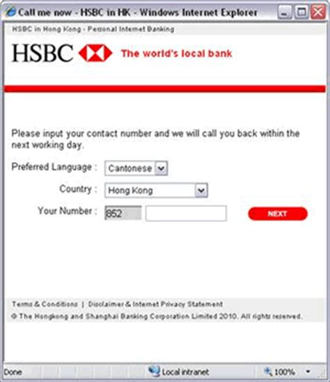 simple bank phone number faq hsbc hong kong