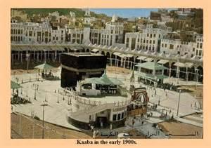 Kaaba Ancient Mecca