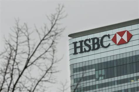 siege social hsbc espagne 7 anciens directeurs de hsbc soupçonnés de