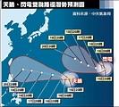 雙颱恐變中颱 侵台否週二明朗 - 焦點 - 自由時報電子報