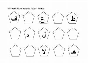 arabic alphabet worksheet printable loving printable With arabic letters for kids