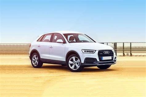 Audi Q3 Price, Images, Reviews, Mileage & Specs