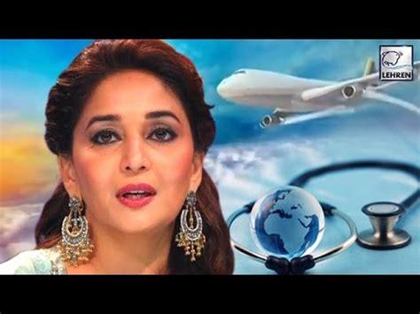 actress madhuri mp kavitha madhuri dixit hospitalised in us