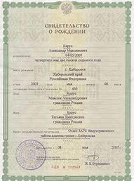 паспорт супруга обязателен при разводе