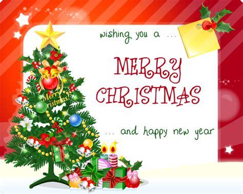 christmas card printable  gift ideas blog
