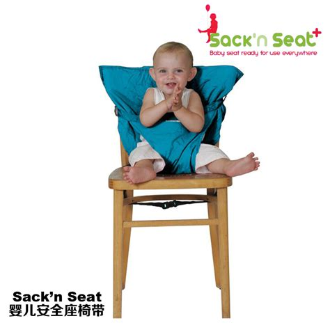 sack n seat baby infant toddler foldable safety dinner