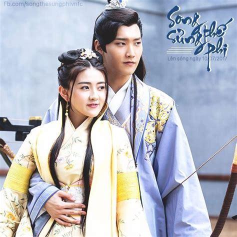 Pin by Bảo Bình on The Enternal Love - Song Thế Sủng Phi ...