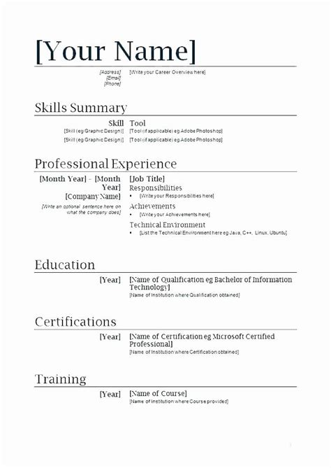 Onlinecv offers jobseekers multiple services to aid the job hunt. First Job Resume Template Inspirational Resume Samples for First Job - Kliqplan in 2020 | Job ...