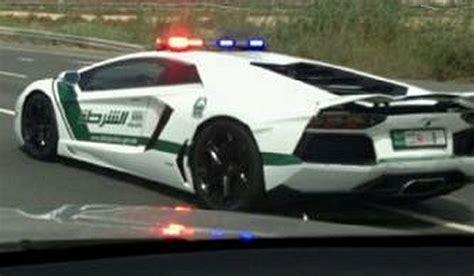 lamborghini aventador police car  dubai
