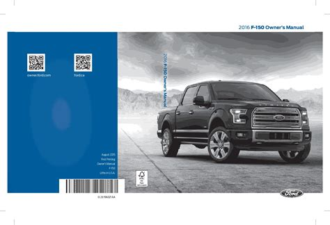 ford   owners manual  give   damn manual