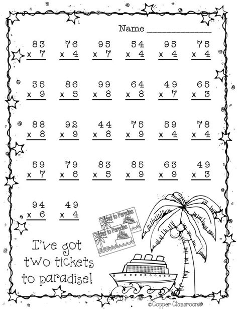 Summer Double Digit Multiplication With Regrouping, Two Digit Multiplication Pinterest