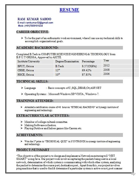 resume format for btech computer science fresher resume format for computer science engineering students