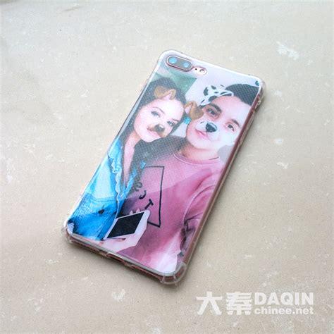 custom iphone   case review   daqin mobile
