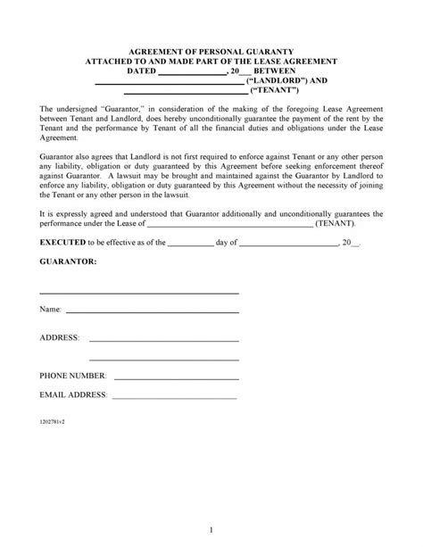 agreement  personal guaranty  template form