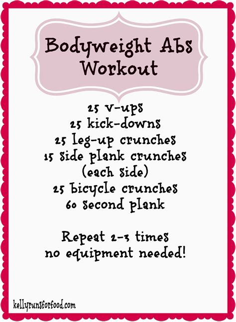 good ab workouts health  fitness training
