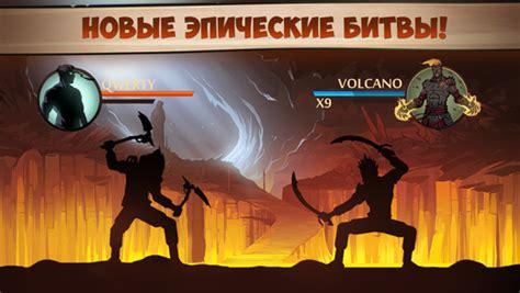 shadow fight 2 скачать бесплатно shadow fight 2 1 9 38 для iphone