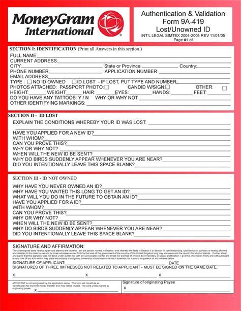 jpay phone number to send money image gallery moneygram form