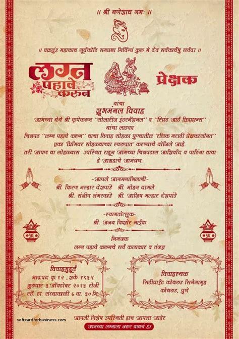 Beautiful Wedding Invitation Card In