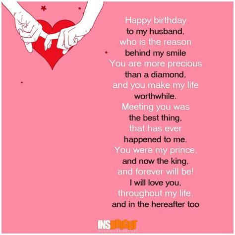 romantic happy birthday poems  husband  wife