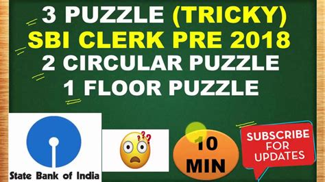 Puzzle(tricky) For Sbi Clerk Pre 2018  Floor Puzzle 2 Circular Based Puzzle Reasoning Youtube