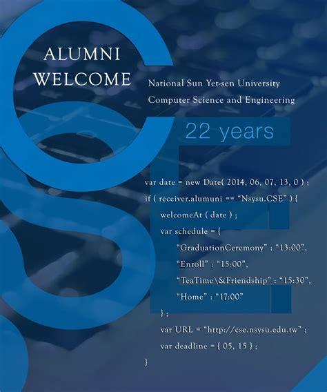 alumni invitation card design  cse department