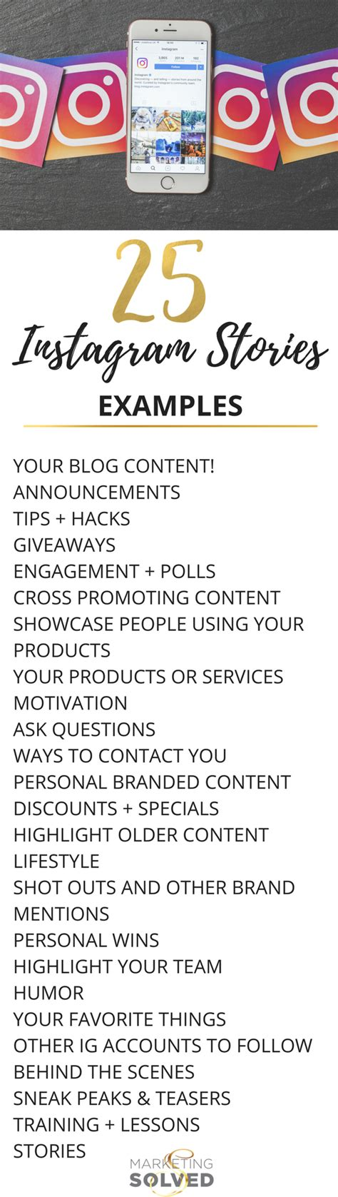 instagram stories  marketing solved