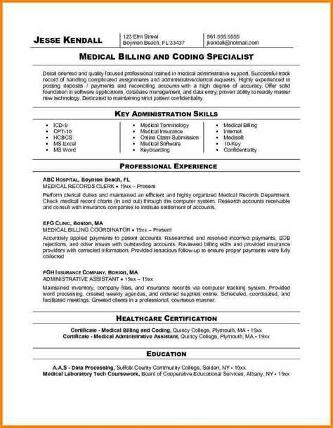 Simple Resume Exles For by 4 Resume For Billing Clerk Simple Bill
