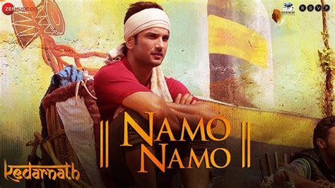 Namo Namo Promo Hd Video Song