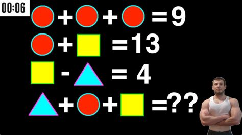qi ladegerät test test di intelligenza matematica brain per aumentare il qi 2