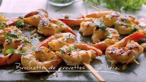 brochettes de crevettes à la lime cuisine futée parents