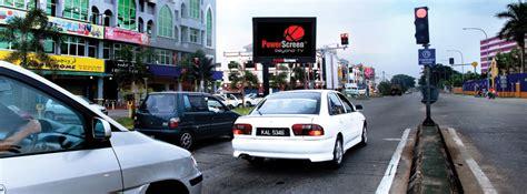 Kubang Kerian, Kelantan. Vulcan Kawasaki Decals. Gangster Disciple Signs Of Stroke. Computer Shop Logo. Five Signs Of Stroke. Get Stickers Printed. Flower Vendor Murals. Bolton Banners. Cheap Posters And Prints