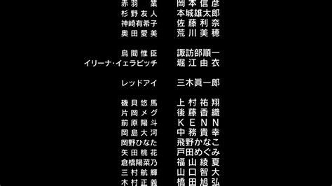 just because 02 vostfr anime resistance ansatsu kyoushitsu 01 vostfr