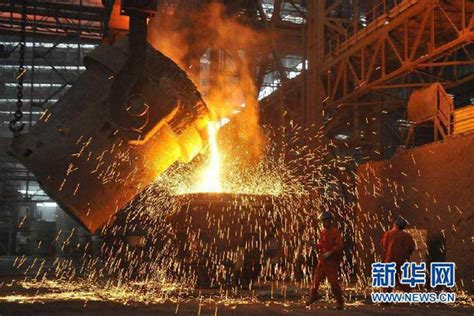 iron and steel industry image search results
