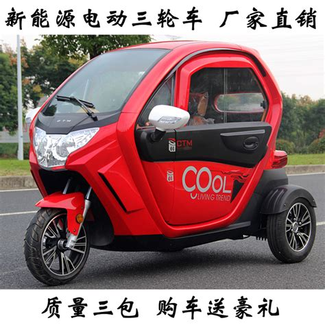 Electric Car Energy by Usd 2282 50 New Fully Enclosed Electric Tricycle Newly