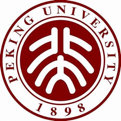 University Peking Wikipedia