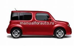 Nissan Cube Z12  U0420 U0443 U043a U043e U0432 U043e U0434 U0441 U0442 U0432 U043e  U043f U043e  U0440 U0435 U043c U043e U043d U0442 U0443