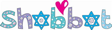 shabbat preschool ideas the perpetual preschool 443 | shabbat