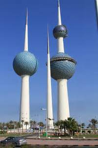 Kuwait Towers by REVY2005 on DeviantArt Kuwait
