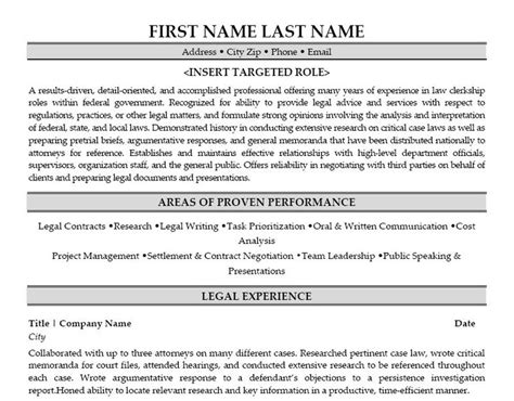 Click Here To Download This Legal Clerk Resume Template