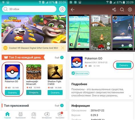 Как скачивать на айфон игры бесплатно видео