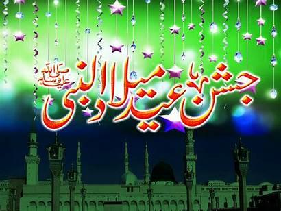 Eid Milad Nabi Un Wallpapers