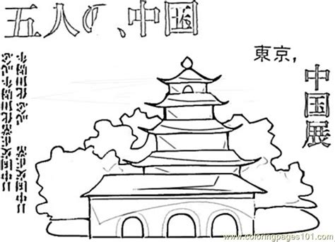 Pagoda In Japan Coloring Page