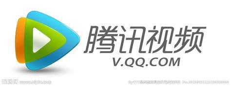 腾讯视频logo源文件__logo设计_广告设计_源文件图库_昵图网nipic.com