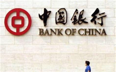 banche cinesi a il foglietto della ricerca i tormenti bancari made in cina