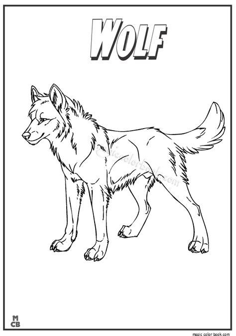 wolf coloring book coloring book wolf coloring pages
