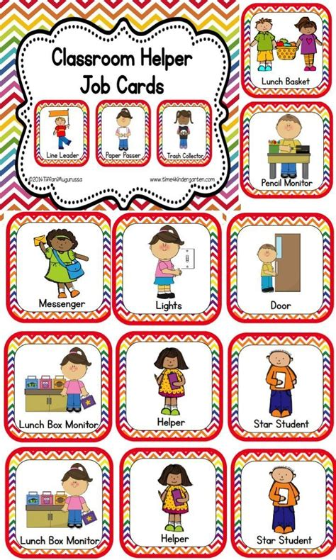 classroom helper and cards rainbow chevron 775 | 45972bcbd7fcdef965cc065e625021df
