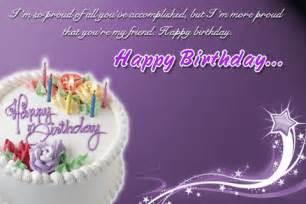 birthday greetings birthday wishes free cards happy birthday e cards