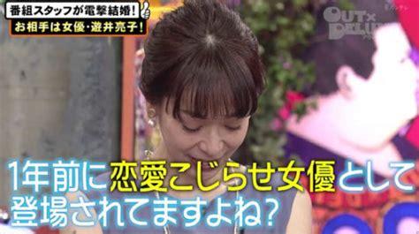 浦川 ディレクター 結婚
