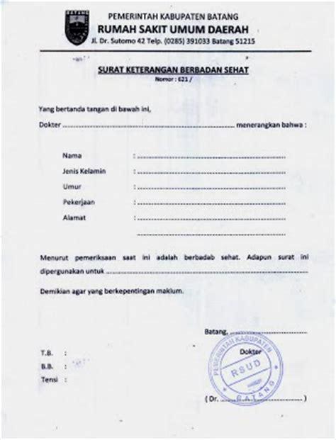Gambar surat undangan pernikahan unik. Contoh Surat Keterangan dari Dokter